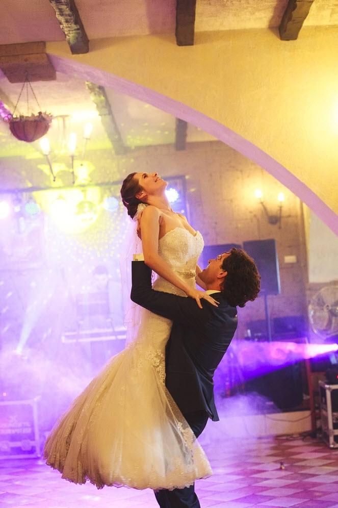 Petrecere nunta sonorizare